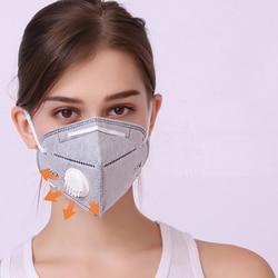 Maska ochronna N95 PM2.5 maski ochronne pył dachowy respirator na twarz Maska przeciwmgielna pyłoszczelna oczyszczanie powietrza Maska chirurgiczna 1