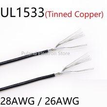Ul1533 único núcleo blindado fio 28awg 26awg canal de áudio sinal cabo amplificador eletrônico linha pvc isolado 1 pino cobre preto