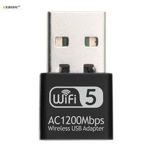 Горячая Распродажа 1200 Мбит/с USB Wifi адаптер 5,8 ГГц/2,4 ГГц Wifi приемник беспроводная сетевая карта USB2.0 wifi высокоскоростной Wifi адаптер