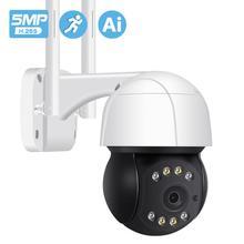 H.265 5mp ptz wi fi ip câmera ao ar livre ai humano rastreamento automático sem fio câmera onvif áudio 2mp 3mp inteligente luz de segurança cctv câmera