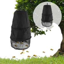 Новая трехслойная клетка для пчеловодства ловля пчеловода с