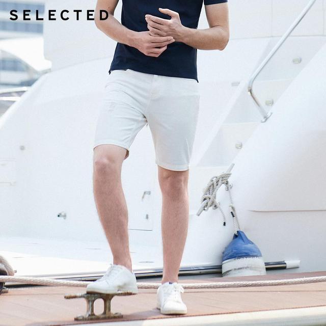נבחר גברים של אביב Loose Fit לבן Ripped ינס מכנסיים C