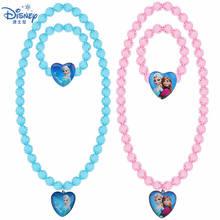 Disney 2pcs/Lot Frozen 2 Cartoon Children Princess Necklace Toys Bracelet Accessories Heart Shaped Pendant Girls Birthday Gift