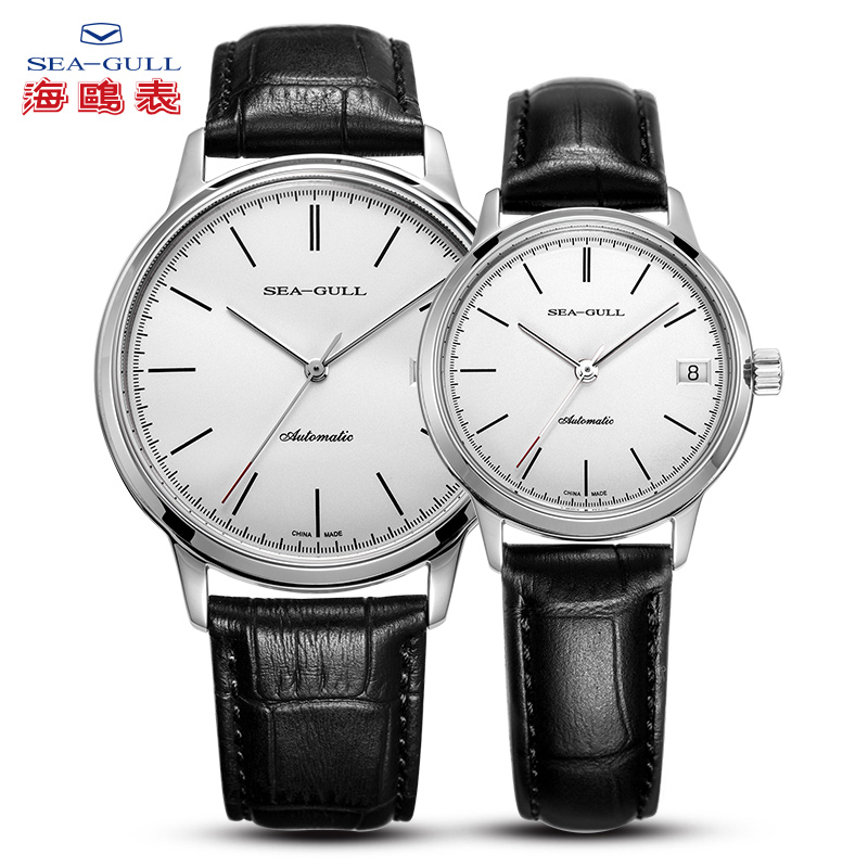 Seagull Couple Watch Luxury Brand Mechanical Watch  Womens Watches Leather Watch Strap 50m Waterproof Mechanical Watch D819.638