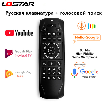 L8STAR G7 Backlit Voice Search Smart Air Mouse Remote control Gyro IR Learning 2.4G Wireless Mini keyboard for Android TV BOX