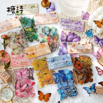 40 sztuk śliczne naklejki motyle wodoodporne naklejki kolorowa naklejka paczka do scrapbookingu Journaling telefon Laptop Home Decoration tanie i dobre opinie Gimue CN (pochodzenie) 02861 6 lat 3 lata 8 lat Papier