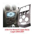 2 Din Автомобильная аудиосистема Fascia ДЛЯ Renault Logan Dacia Logan 2004-2007, DVD-плеер, стереопанель, монтажная рамка, установка для приборной панели