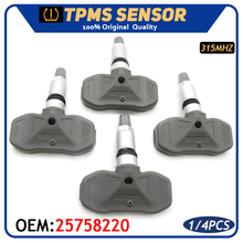 רכב TPMS צמיג לחץ חיישן מעורר צג מערכות 25758220 עבור קדילאק STS XLR שברולט קורבט 2003 2011 3.6L 4.4L 315Mhz