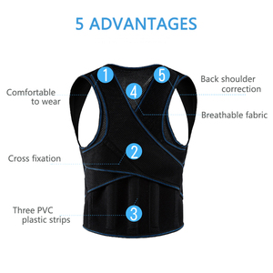 Image 5 - 姿勢コレクター磁気治療ショルダーバック鎮痛脊椎ストレート整形外科ブレースサポートベルト