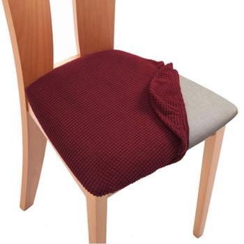1 2 4 6 sztuk elastan jadalnia tapicerowane poduszki stałe pokrowiec na fotel zdejmowane pokrowce z zmywalnym pokrowiec na meble tanie i dobre opinie Urijk CN (pochodzenie) żakaradowy Hotel krzesło Krzesło bankietowe Krzesło na ślub Spandex poliester