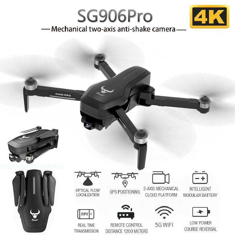 SG906 Pro Drone Gps Brushless 4k Rc Drone and 5g Wifi Fpv Drone Mechanical Two-Axis Stabilization Camera Rc Quadcopter Drone Toy