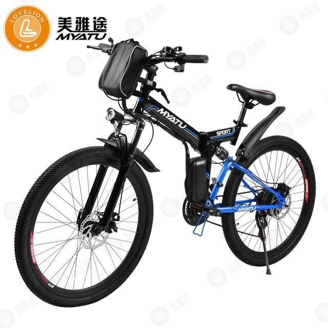 MYATU vélos 21 vitesses 26 pouces montagne vélo électrique vélo pliant vélos de route marque unisexe plein cadre anti-choc ebike