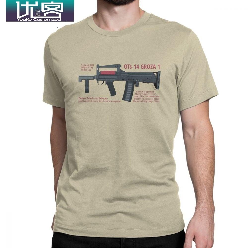 Pubg Rifle Groza T Shirts Men Playerunknown S Battlegrounds Gift