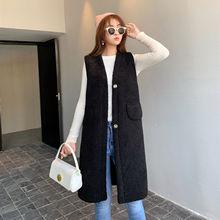 Vest Jacket Loose-Imitation-Leather Korean-Version Autumn Thick Winter Long Women New