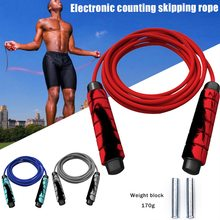 SFIT Heavy Adjustable Weighted Skipping Jump Rope Ball-Bearing Fashion Cable Foam Handle for Home Gym Crossfit Workouts(China)