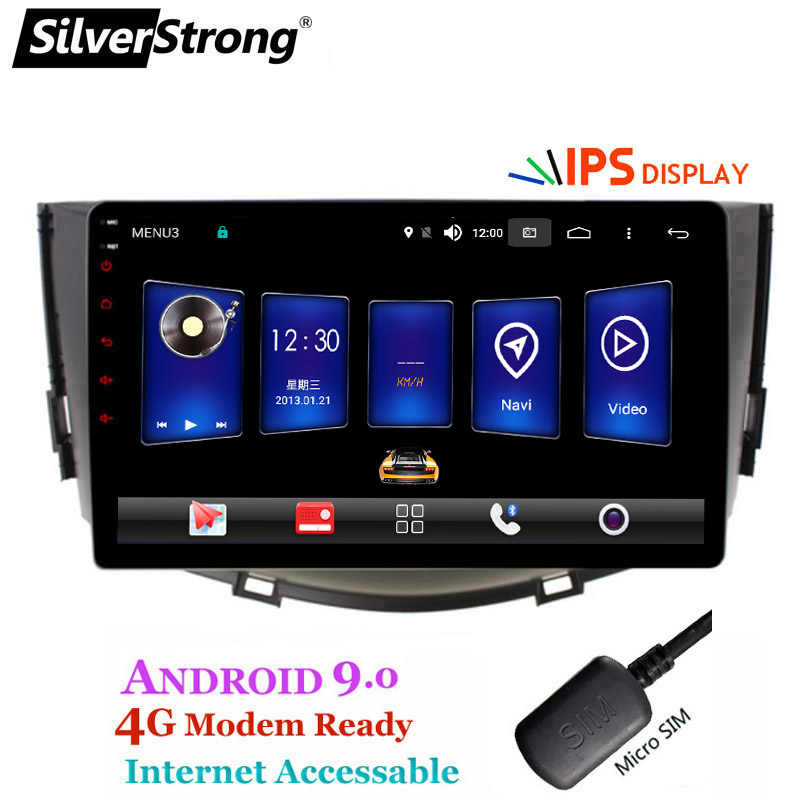 SilverStrong 9inch IPS matrix Android9.0 X60 4G Modem Car DVD For LIFAN X60 Radio RDS mirroring link without DVD drive