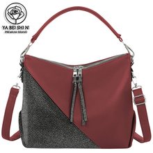 Elegant Bags For Ladies Brand Hot Luxury Handbags Women Bag Designer Bags For Women 2021 Ladies Hand Shoulder Bag Casual Tote