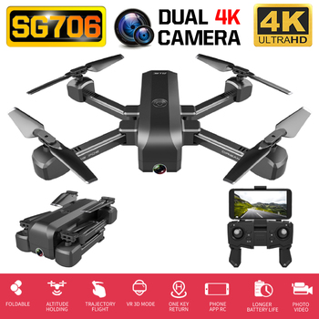 RC Quadcopter SG706 Drone 4K HD Wide Angle Dual Camera WIFI FPV Foldable Optical Flow Selfie Drones Professional 15Min Follow Me