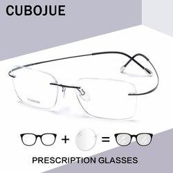 Cubojue 146mm Titan Brille Männer Frauen Breite Randlose Männliche Myopie Optische Verordnung Faltbare Progressive Anti Blau Licht Mann