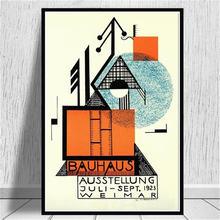 Bauhaus ausstellung 1923 веймер выставка плакатов и принтами