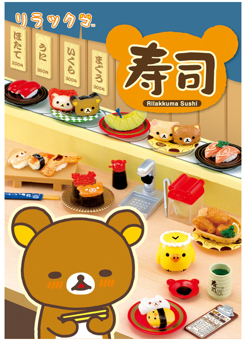 Japan Genuine Bulks Cute Rilakkuma Fresh Supermarket Rement Candy Food Furniture Toys Match Forest Animal Family Collectible Toy