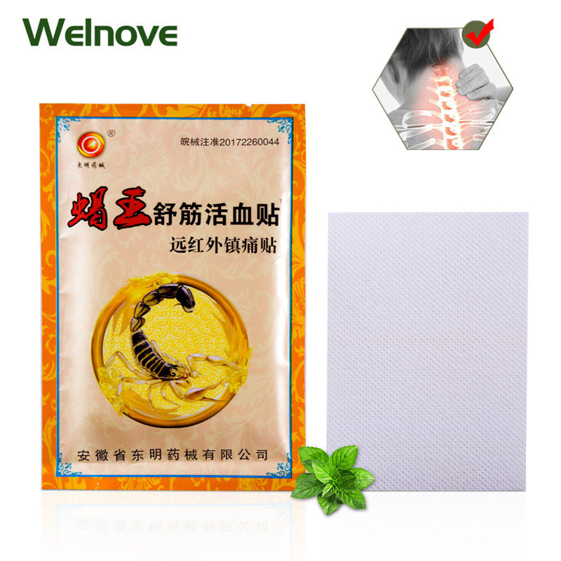8pcs/1bag Arthritis Joint Pain Patch Patch Knee/Neck/Back Orthopedic Painkiller Chinese Traditional Herbal Medical Plaster C1560
