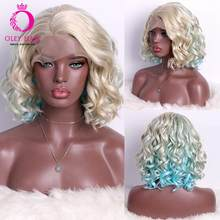 OLEY Hair High Density Blonde Bob Wig Heat Resistant Blue Synthetic Lace Front Wig Glueless Cosplay Short Wigs For Black Women(China)