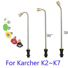 """압력 와셔 거터 청소 완드 팁 금속 제트 랜스/완드 1/4 """"Karcher K2 K3 K4 K5 K6 K7 용 빠른 연결"""