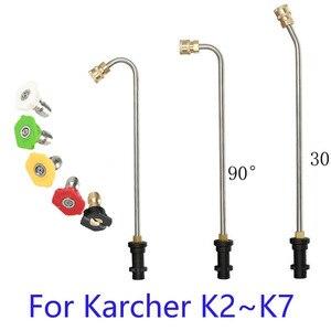 """Image 1 - 압력 와셔 거터 청소 완드 팁 금속 제트 랜스/완드 1/4 """"Karcher K2 K3 K4 K5 K6 K7 용 빠른 연결"""