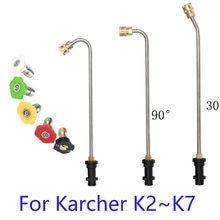 Мойка высокого давления, наконечник для очистки желоба, металлическая струйная трубка/палочка 1/4 дюйма, быстрое соединение для Karcher K2 K3 K4 K5 K6 ...