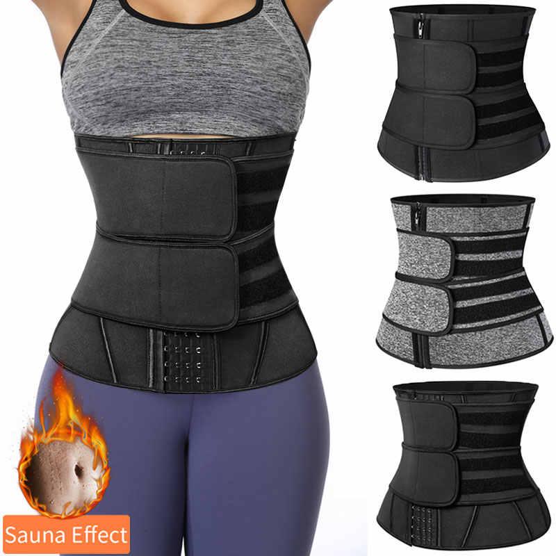 Women Waist Trainer Neoprene Trimmer Belt Sweat Body Shaper Tummy Control Girdle