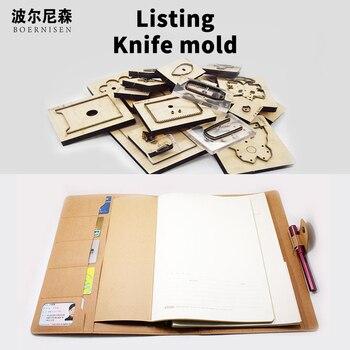 Wooden Die Cutting Diy 2020 Multi function notebook protector card bag Dies Fille Scrapbooking Suitable For Die-cutting Machines