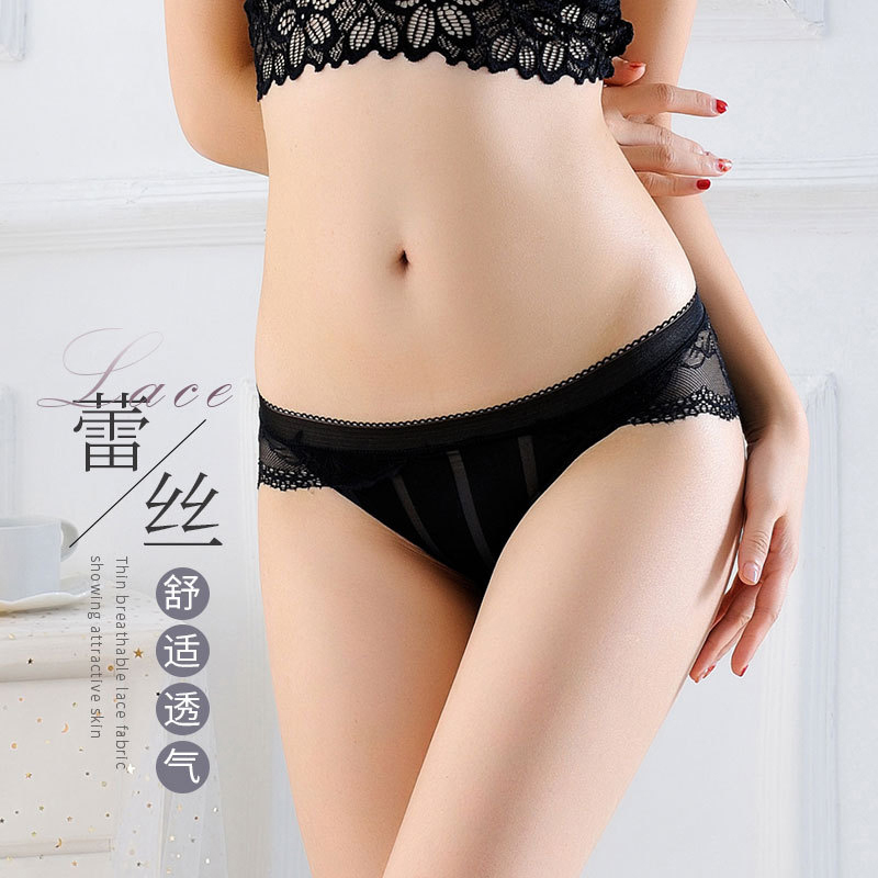 3 Pairs/Bag Mid-Waist Lace Sexy Ladies Panties, One-Piece Ice Silk Seamless Glued Cotton Crotch Briefs For Women