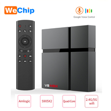 V8 Max Smart Android 8.1 TV Box 4GB RAM 32GB 64GB Amlogic S905X2 LPDDR3 Wifi Wireless Set Top Box 4K HD YouTube 2GB16G Ott TVBox