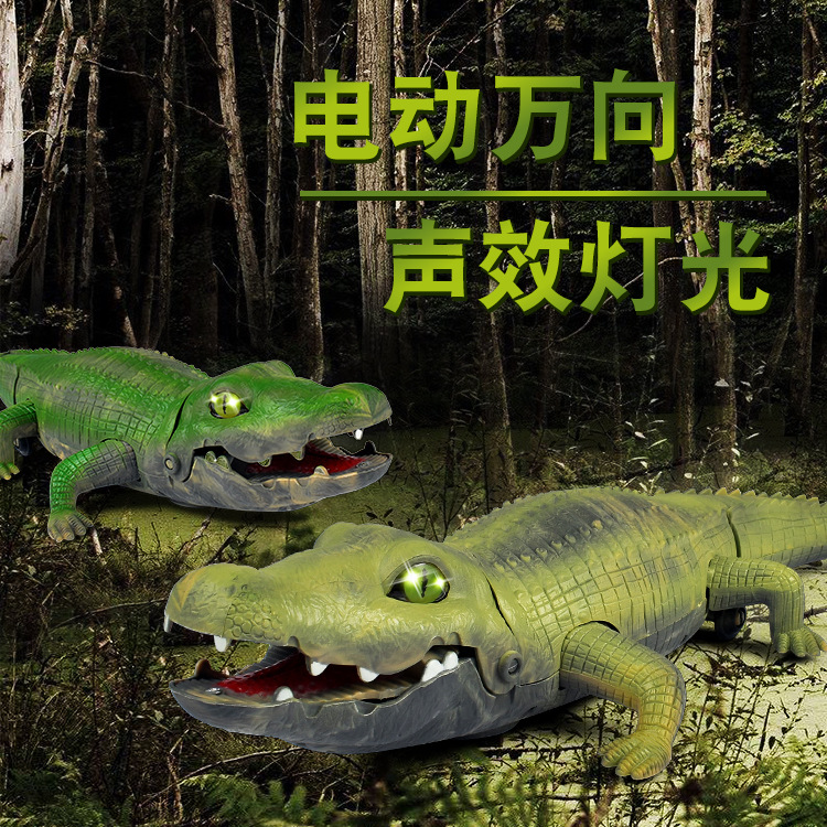 Electric Universal Crocodile Light Music Electric Crocodile CHILDREN'S Toy Cartoon Crawling  Animal Model