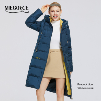 MIEGOFCE 2020 New Winter Womens Jacket Long Warm Down Jacket Stand-up Collar With a Hood Cold Warm Down Coat Windproof  Parkas 7