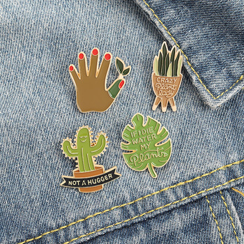 Cute Plant Enamel Pin Cartoon Potted Plants Monstera Brooches Women Girls Lapel Pins Bag Clothes Badge Decoration Jewelry Gift image