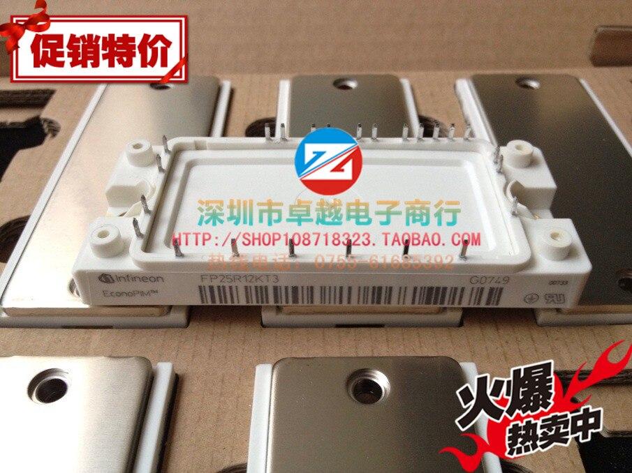 FP25R12KT3 FP40R12KT3 FP25R12KE3 BSM25GP120 IGBT modul-ZYQJ