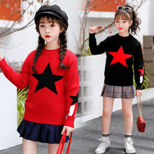 Girls Sweater Spring Winter Children Black Red Five-Pointed Star Sweater for Girls New Fashion Kids Pullover Sweaters Clothes