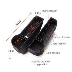 Image 3 - الجلود مقعد السيارة حامل مُنظِم منظم متعدد الوظائف السيارات مقعد الفجوة صندوق تخزين ABS مقعد التماس جيوب جذع المنظم