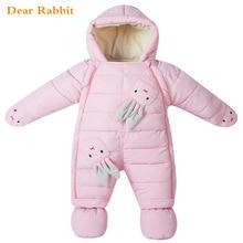30 градусов,, стильные комбинезоны для новорожденных, теплый зимний комбинезон для малышей, одежда для девочек, комбинезоны для мальчиков с милым рисунком, Комбинезоны для младенцев