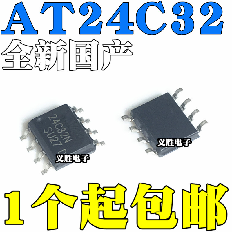 Оригинальный 10 шт./24C32 AT24C32 AT24C32N AT24C32AN SOP-8 8 8