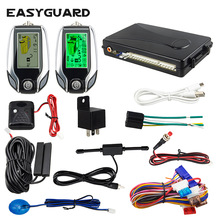 EASYGUARD 2 Weg pke Auto Alarm System LCD Pager Display auto lock entsperren sicherheit vibration alarm shock sensor sicherheit kit