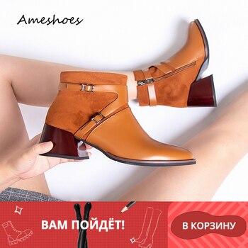 2019 botas de tobillo negras marrones para mujer con cremallera puntera 4CM bloque tacones altos vestido zapatos de fiesta