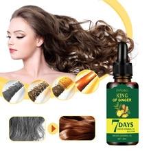 30ml saç büyüme ve saç bakım yağı 7 gün yumuşak tek kullanımlık zencefil Germinal Serum dökülmesi tedavisi büyüme saç Regrow TSLM1