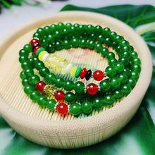 Стильный и элегантный натуральный зеленый браслет из Красного