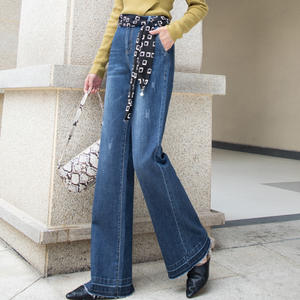Denim wide leg pants women's slim new high waist splicing casual wear white dark blue straight tube denim pants in autumn and