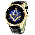 Масонские часы Freemasonry хром квадратный компас Mason кварцевые часы Ретро Лучшие подарки для Freemason B