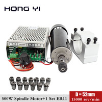 spindle motor 500W air cooled 0.5kw milling Motor +spindle speed power converter+&52mm clamp+13pcs er11 collet for DIY