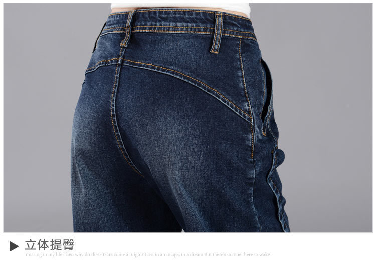 Jeans Casual States Femme 17